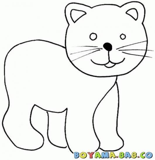 Kedi Boyama Resimleri10jpg Hayvanlar